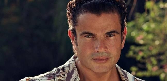 """عمرو دياب يطرح """"معدي الناس"""" على """"أيتونز"""" في 16 أغسطس"""
