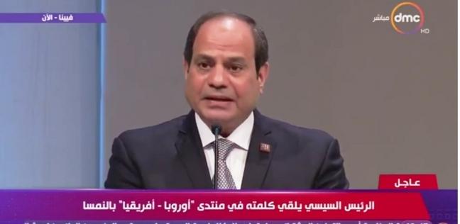 السيسي: مصر تسعى لتحقيق تنمية مستدامة تبدد مخاوف أبنائها من المستقبل