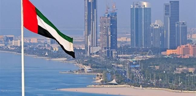 """""""سيول"""" ترسل دفعة جنود مجهزين بأحدث العتاد العسكري إلى الإمارات"""