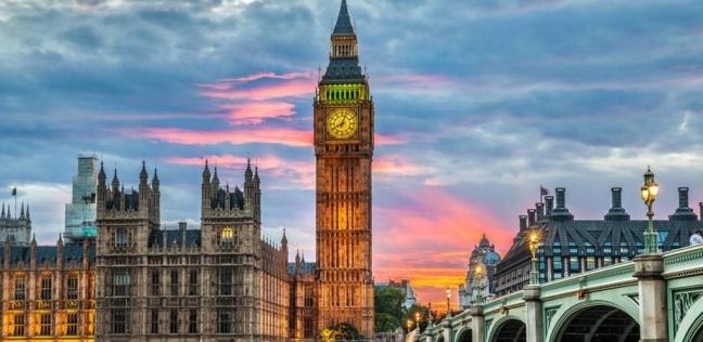 ساعة بج بن فى بريطانيا - صورة أرشيفية