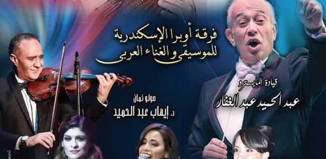 أوبرا الإسكندرية تحيي ذكرى وفاة بليغ حمدي وفايزة أحمد