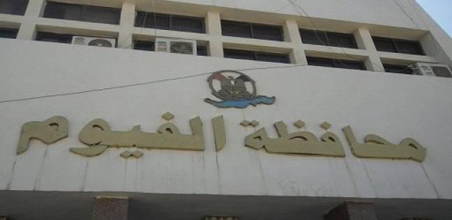 منظمة حقوقية بالفيوم تدين عنف الحكومة الإثيوبية ضد متظاهرين سلميين