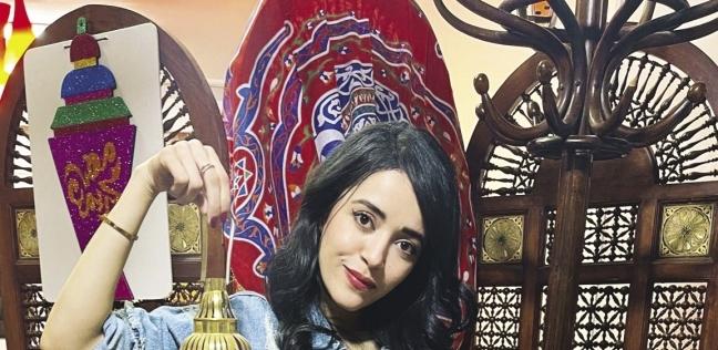 «شيماء» تحتفل بالفانوس الصاج
