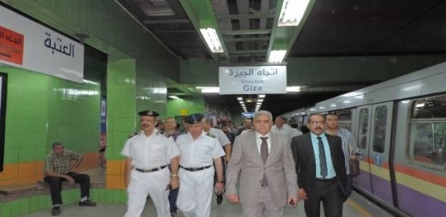 مساعد وزير الداخلية يتفقد الخدمات في محطات مترو السادات والشهداء