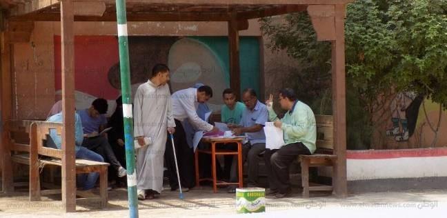 1150 طالبا بالثانوية في الفيوم يتظلمون ضد درجاتهم