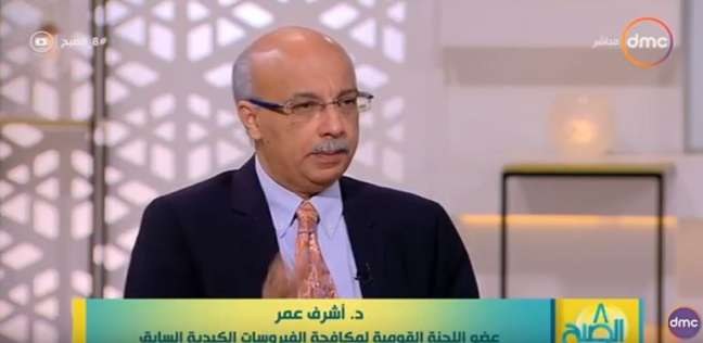"""عضو سابق بـ""""مكافحة الفيروسات"""": نجاح مصر في القضاء على """"فيروس سي"""" معجزة"""
