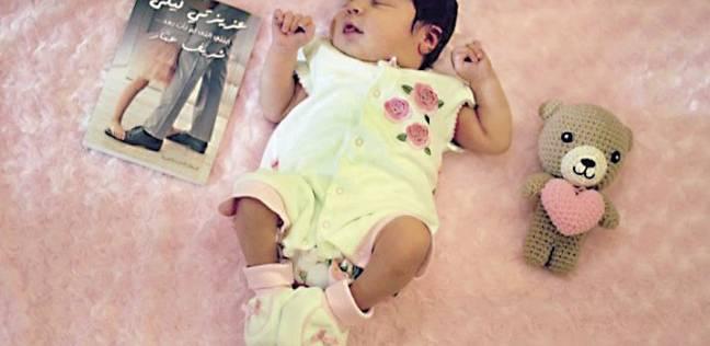 أب يُهدى مولودته خلاصة تجربته فى كتاب: «عزيزتى ليلى.. أوصيكِ ولا أرغمك»