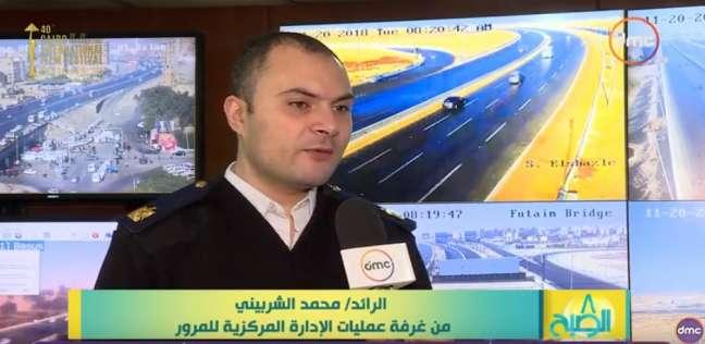 المرور: سقوط الأمطار الخفيفة على بعض الطرق السريعة