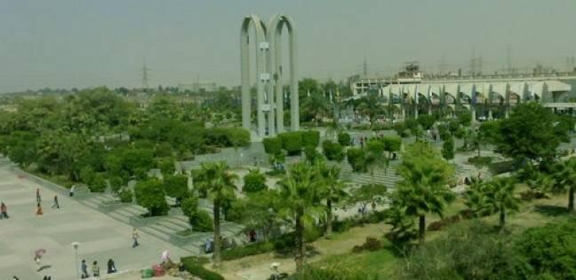 جامعة حلوان تعلن عن وظائف قيادية شاغرة