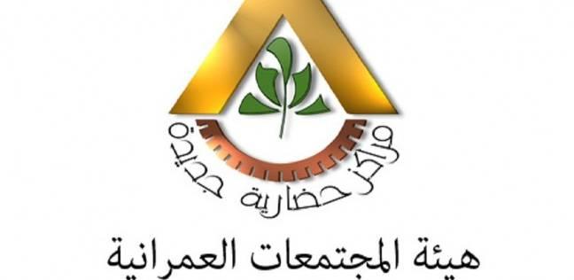 انطلاق دورة الألعاب الرياضية للمدن الجديدة في الشيخ زايد السبت