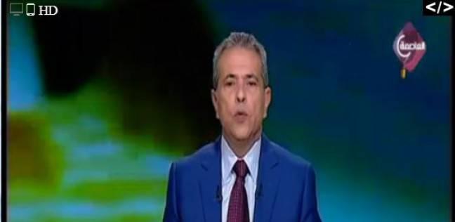 """توفيق عكاشة: """"الفلاح المصري بيستحمى مرة في الأسبوع"""""""
