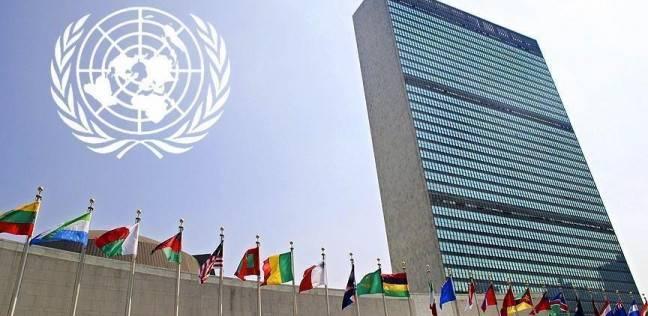دور الامم المتحدة في حل المنازعات بالطرق السلمية