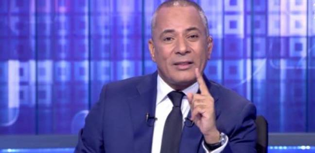 """أحمد موسى: """"اللي فات على الإخوان حمادة واللي جاي حاجة تانية خالص"""""""