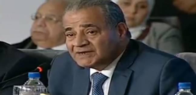 """وزير التموين عن حذف بطاقات تموينية: """"ماينفعش نخدم حد مانعرفهوش"""""""
