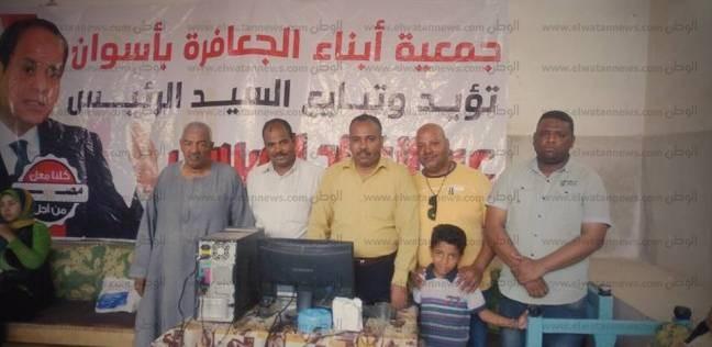 """غرفة """"أبناء الجعافرة"""" تحشد المواطنين للمشاركة في الانتخابات بأسوان"""