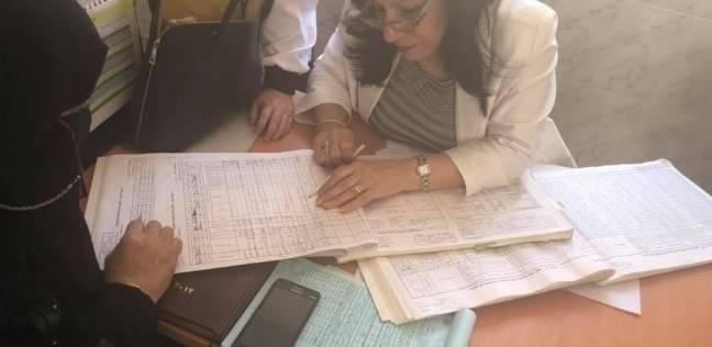 """""""صحة السويس"""" تستقبل فريق إشراف وزارة الصحة لمتابعة تنظيم الأسرة"""