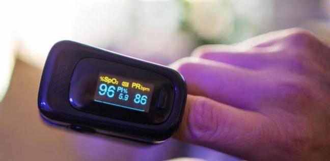 جهاز قياس الأكسجين في الدم
