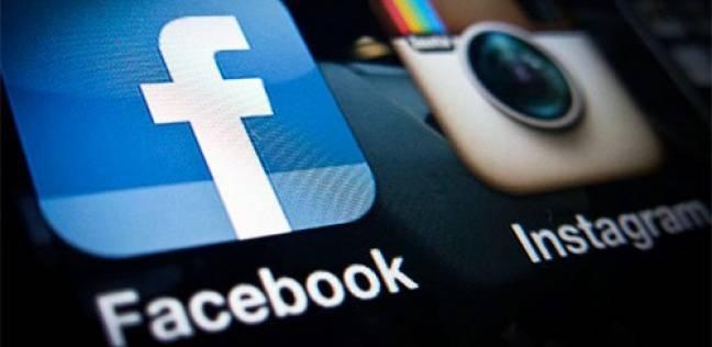 """زوكربرج: """"فيس بوك"""" ينتقل إلى ما هو أبعد من تواصل الأصدقاء"""