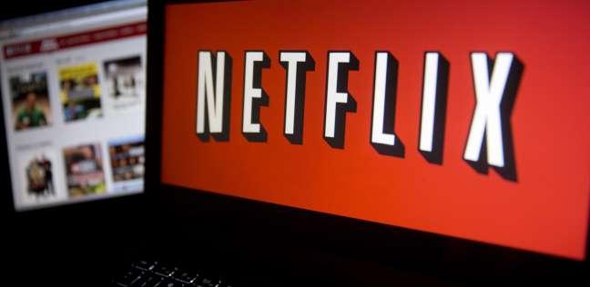 """Netflix"" تطبق تعليمات جديدة لمواجهة التحرش: ""بيئة عمل آمنة ومحترمة"""