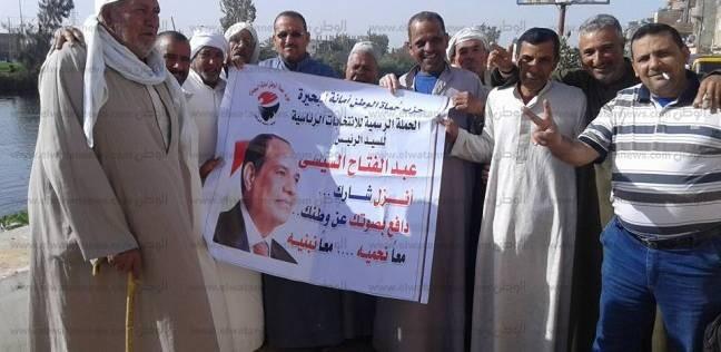 الناخبون يتوافدون للإدلاء بأصواتهم في انتخابات الرئاسة بالبحيرة