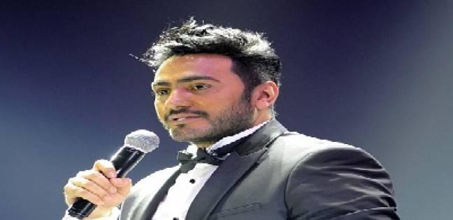 """تامر حسني يهنئ شيرين عبدالوهاب وحسام حبيب بزواجهما: """"زغرطي يا أم صلاح"""""""