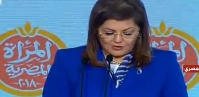 وزيرة التخطيط: نلتقي بكل دول العالم لعرض حجم الإنجاز الذي تحقق بمصر