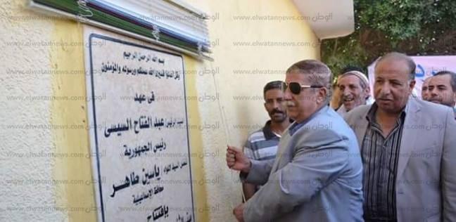 محافظ الإسماعيلية: افتتاح وحدة الشؤون الاجتماعية بالفردان إنجاز كبير