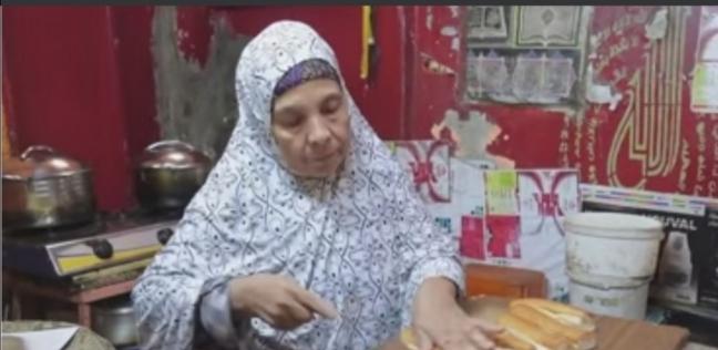 الست محمد