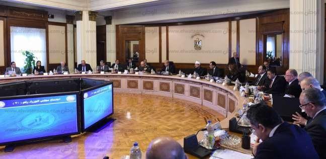 المجموعة الأقتصادية توافق على اعتمادات مالية لإدارة المخلفات الصلبة