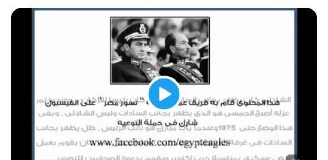 علاء مبارك يوضح تدرج الرئيس الأسبق في الرتب العسكرية