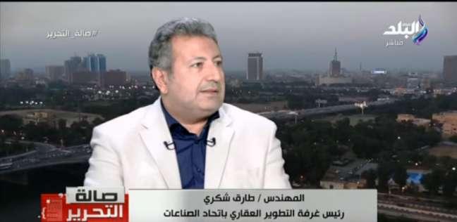 """""""التطوير العقاري"""": 900 ألف زيجة سنويا تدفع سوق العقارات للأمام"""