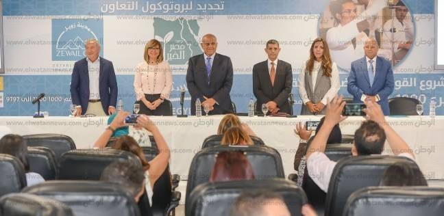 مؤتمر مدينة زويل بالتعاون مع مصر الخير