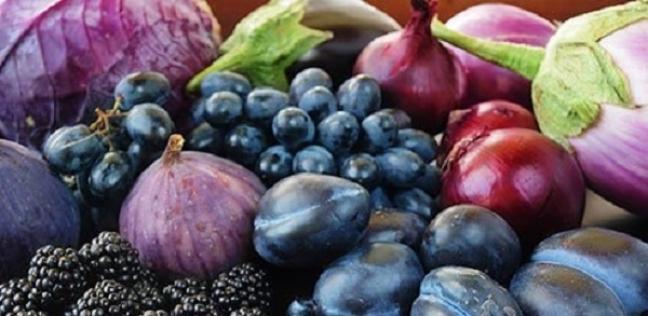 فوائد كثيرة لتناول الأطعمة الأرجوانية