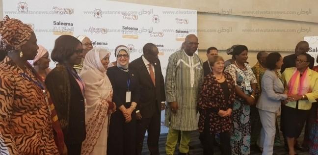 """برئاسة مصرية.. الاتحاد الإفريقي يطلق مبادرة للقضاء على """"ختان الإناث"""""""