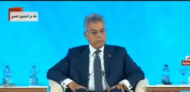 """رئيس """"الرقابة الإدارية"""": قرار تعويم الجنيه إجراء إصلاحي لمكافحة الفساد"""