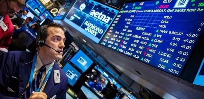 ارتفاع الأسهم الأوروبية بالختام مع ترقب قرار الاحتياطي الفيدرالي