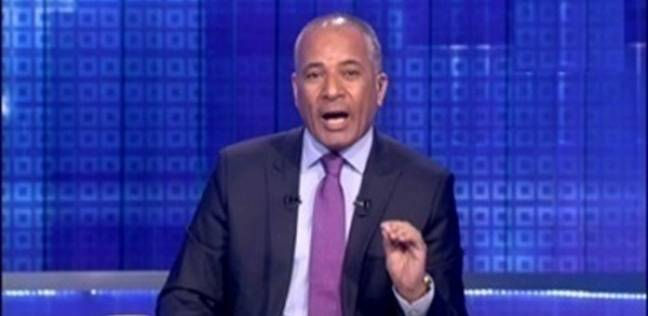 """""""الإعلاميين"""" تبدأ التحقيق في تجاوزات أحمد موسى"""