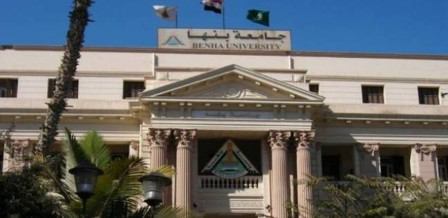 رئيس جامعة بنها يوقف حملة تبرع بالدم بعد إغماء 5 طلاب