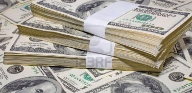 سعر الدولار اليوم السبت 24-8-2019 في مصر