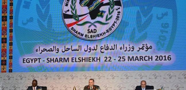 """""""آلية دفاع مشترك ضد الإرهاب"""".. فوائد تدريب دول الساحل والصحراء بمصر"""