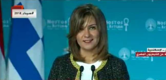 وزيرة الهجرة: مصر لم ترفض أي مغترب ارتمى بحضنها