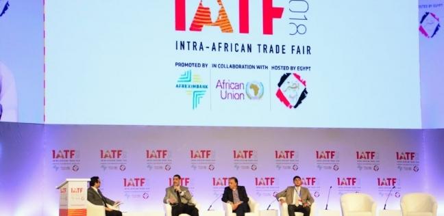 """استعراض قصص نجاح الشركات المصرية في أفريقيا بمؤتمر """"التجارة البينية"""""""