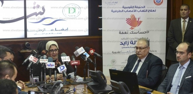 """وزيرة الصحة: """"الأعصاب الطرفية"""" نموذج للتعاون بين كافة الجهات في الدولة"""