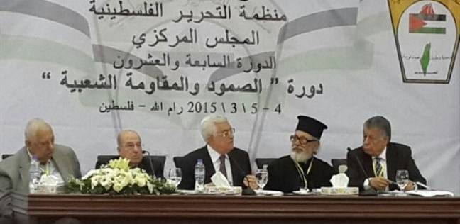 المجلس المركزي الفلسطيني يعلن تعليق الاعتراف بدولة إسرائيل