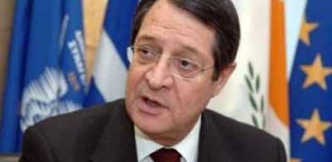 عاجل| سفير قبرص: نؤيد موقف مصر من التصريحات التركية بشأن ترسيم الحدود