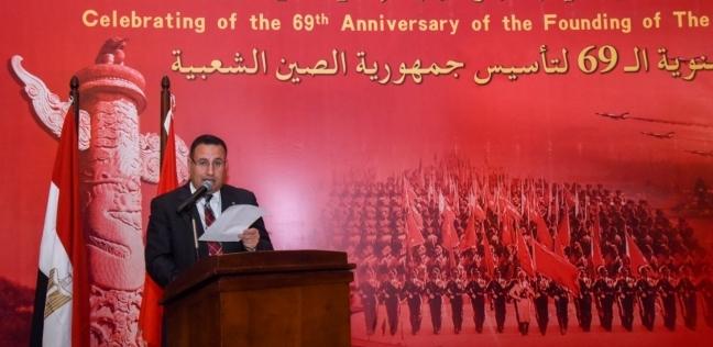 محافظ الإسكندرية يشارك في الاحتفال بالعيد الوطني الـ69 للصين