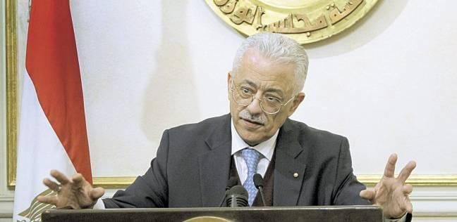 وزير التعليم: الحوادث الإرهابية تنال من أعز وأنبل أبناء الوطن