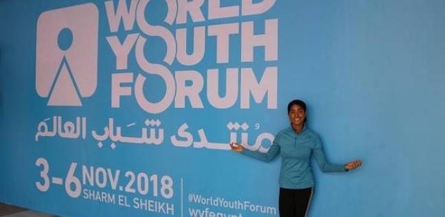 استمرار توافد المشاركينفي فعاليات منتدى شباب العالم