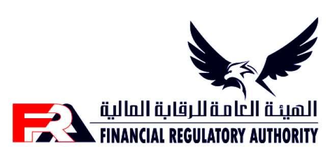 """""""العامة للرقابة المالية"""" تعلن أسماء المرشحين لعضوية """"مصر للمقاصة"""""""