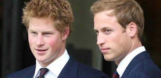 الأميران البريطانيان ويليام وهارى